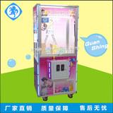 台湾乐虎国际手机娃娃机(豪华控台