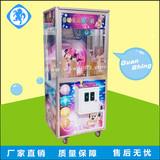 台湾乐虎国际手机|娃娃机(升降门