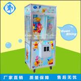 台湾乐虎国际手机|娃娃机(插式门